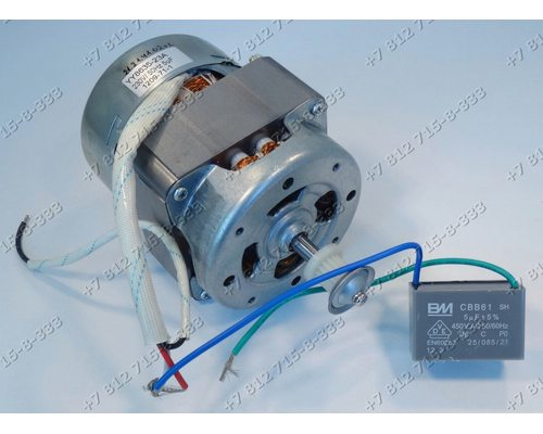 Мотор с конденсатором YY8635-23A 230V 50Hz 5uF для хлебопечки Moulinex OW5031