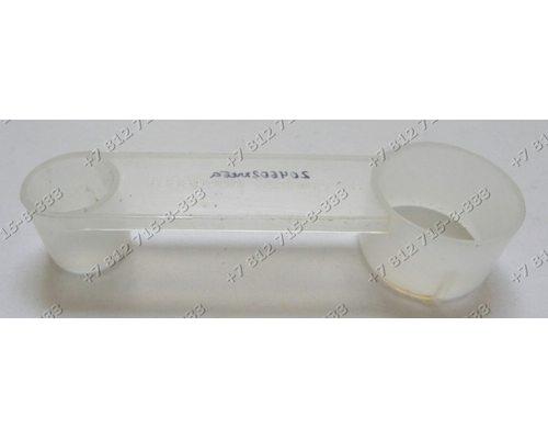 Мерная ложечка для хлебопечки Kenwood BM210