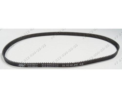 Ремень для хлебопечки Moulinex OW110 Daewoo DI-3200S и т.д. 80S3M537 длина 537 мм