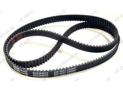 Ремень для хлебопечки Bork X800 80S3M633 633 мм (211 зубьев) купить