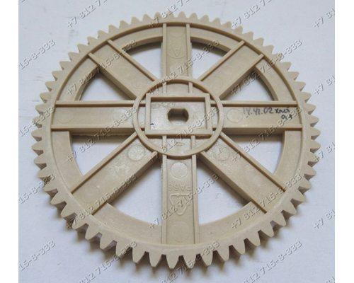 Шестерня мотора хлебопечки Moulinex OW5002 573912, OW500431 573912, OW600230, OW502430