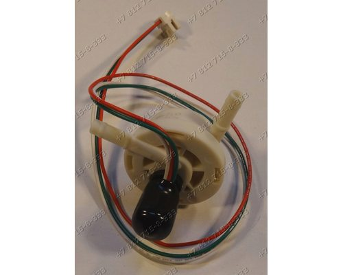 Датчик потока воды для кофемашины Bosch 932-9521-A90