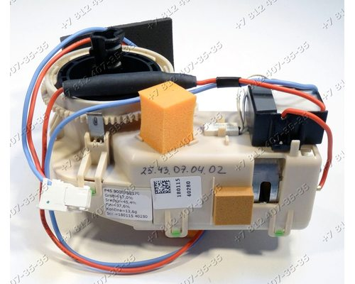 Двигатель в сборе для кофемолки Bosch TES50328RW/10, TES50221RW/06, TES50221RW/07