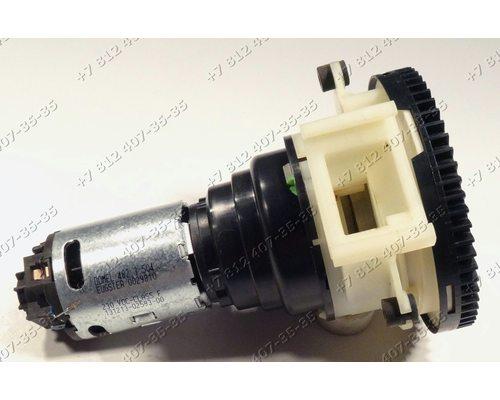 Двигатель в сборе Domel 482.3.504 0029810 для кофемолки Bosch Siemens