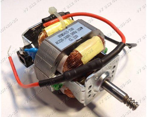 Двигатель HYM5415-230 150W AC220-240V 50Hz cl120 для кофемашины Redmond