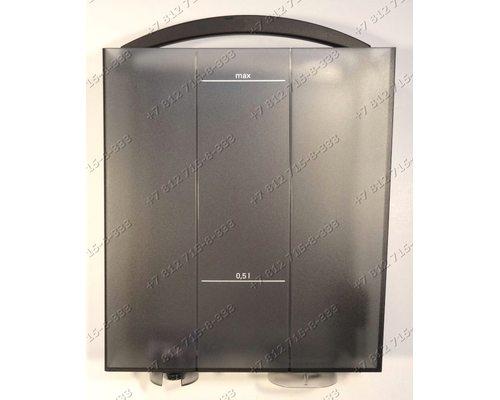 Емкость для чистой воды для кофемашины Bosch TCA6301, TCA6801/03, TCA6809/02