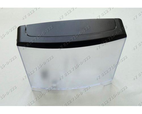 Ёмкость для воды кофемашины Krups EA8050, XP7200BL/70G, XP7200FR/50B, XP7200RU/50C, XP7230BR/70G