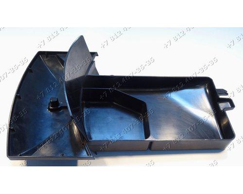 Емкость для пролитой воды для кофемашины Bosch TCA5201/01