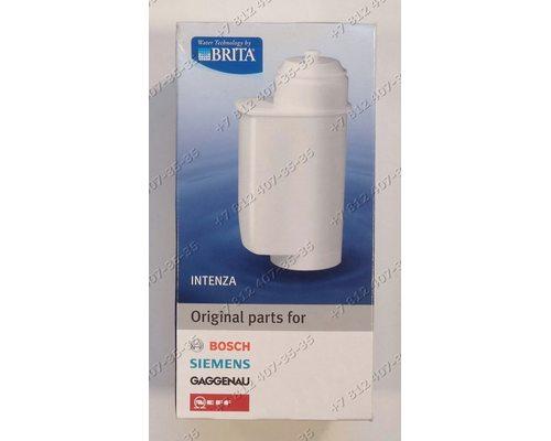 Фильтр воды для кофемашины Bosch TES70621RW TCA7 .., TCC78 VeroBar, VeroProfessional, C77V6 ..