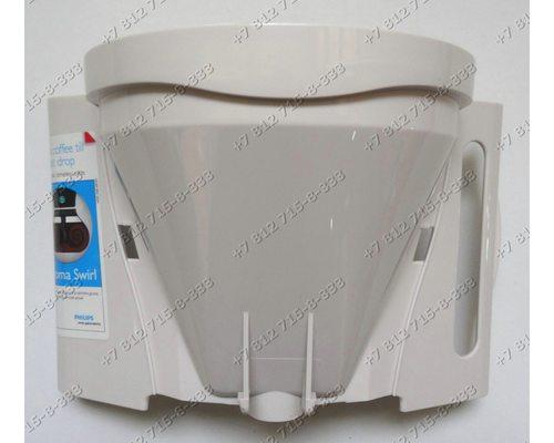 Корпус фильтра сеточки для кофемашины Philips HD7562
