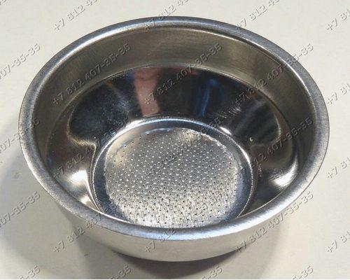 Фильтр в рожок на 1 чашку D 54 мм H 22 мм для кофемашины Saeco