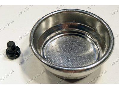 Фильтр в рожок для кофемашины Saeco RI8152/00 RI9301/00 RI9303/00 RI8152/53 RI9301/41 RI9303/02 Flymax Due
