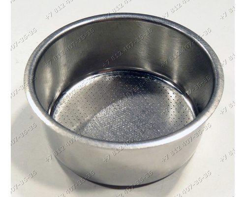 Фильтр в рожок на 2 чашки для кофемашины Saeco COM006, SIN010, SIN015, SIN017, SIN024L, HD8323
