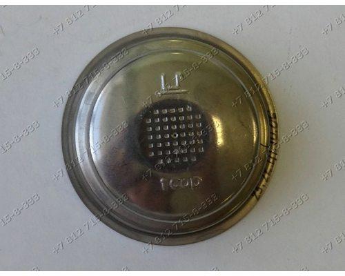 Фильтр на 1 чашку для кофемашины Krups XP2000, xp2070, xp4000, xp4020, xp4050, xp4030, xp2010