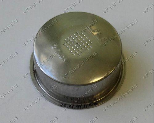 Фильтр на 2 чашки для кофемашины Krups XP2000, xp2050, xp2070, xp4000, xp4050, xp4030, xp2010 MS-620354
