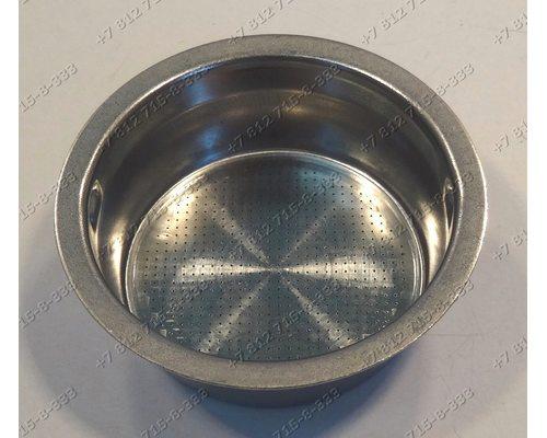 Фильтр-ситечко на 2 чашки для кофемашины Delonghi BAR14F, EC145 и т.д.