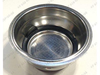 Фильтр-ситечко для кофемашины Delonghi ECZ351.W, ECZ351.GY, ECZ351.BG, ECOV311.AZ