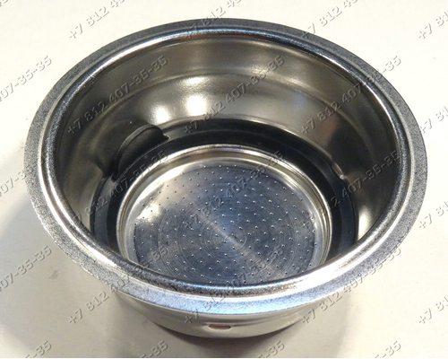 Фильтр-ситечко в рожок для кофемашины Delonghi ECZ351.W, ECZ351.GY, ECZ351.BG, ECOV311.AZ
