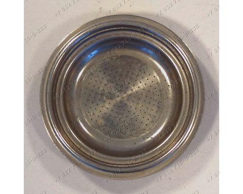 Фильтр на 1/2 чашки для кофемашины Krups XP2000, xp2050, xp2070, xp4000, xp4020, xp4050, xp4030