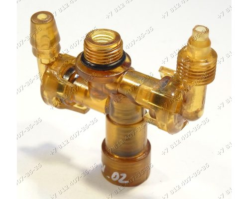 Клапан для кофемашины Bork C800 CM EMN 9922 BK CMEMN9922BK
