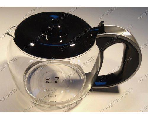 Колба для кофемашины Electrolux EKF3130RE EKF3130PU CM2052 EKF3100