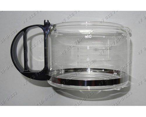 Колба для кофемашины Electrolux AEG KF1000, KF1010, KF1012 и так далее