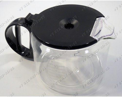 Колба для кофеварки Braun 4087, KFK10, 3085, 4069, 4087, KF32, KF37