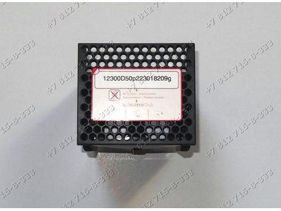 Контейнер для отработанных капсул кофемашины Delonghi EN110