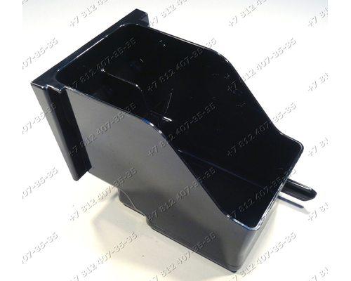 Контейнер для отработанного кофе - емкость для жмыха кофемашины Delonghi ESAM5450, ESAM6620