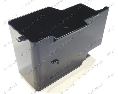 Контейнер для отработанного кофе - емкость для жмыха кофемашины Delonghi ESAM02.110 ESAM03.120