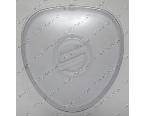 Крышка контейнера для зерен для кофемашины Philips Saeco HD8743