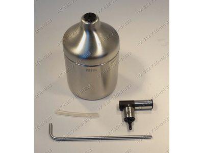 Набор для каппучино - каппучинатор с трубкой и резервуар для молока для кофемашины Krups EA8050, EA8080