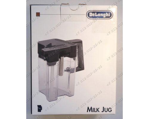 Капучинатор в сборе со стаканом для кофемашины DeLonghi EAM4500, ESAM 4500, ECA14500