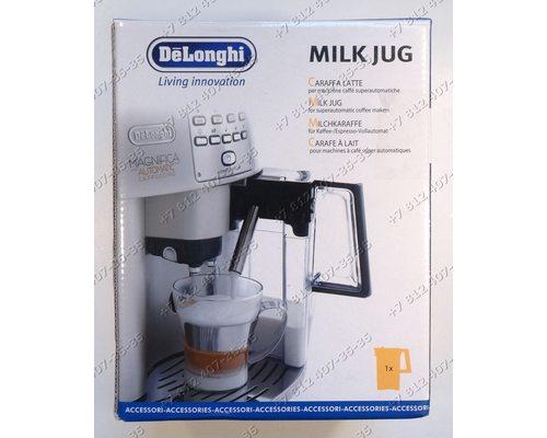 Капучинатор в сборе со стаканом для кофемашины DeLonghi ESAM3500, EСA13500