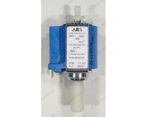 Помпа ARS Invensys 240V 70W CP.04.158.0/ST/S/P 50Hz для кофемашины
