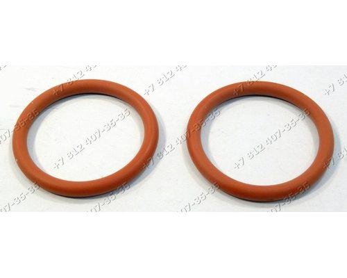 Комплект красных прокладок для кофемашины Bosch Siemens TC55001 TC55001GB