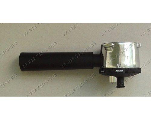 Рожок-ручка для кофемашины Krups XP5020 XP508  XP508030