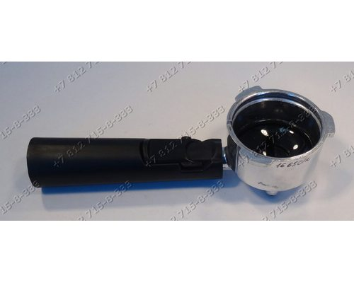 Рожок-ручка для кофемашины Vitek VT1511