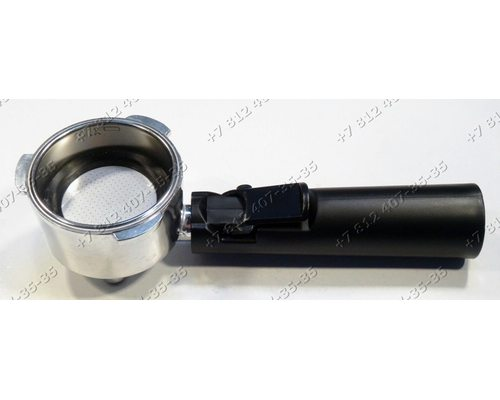 Рожок-ручка для кофемашины Vitek VT-1513, VT1513, VT-1514, VT1514