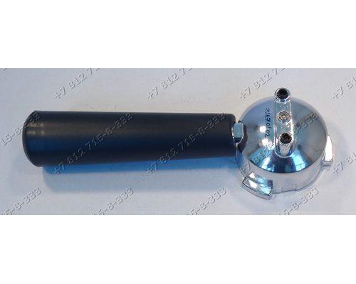 Рожок-ручка для кофемашины Bork C700 C800 CMEMN9922BK