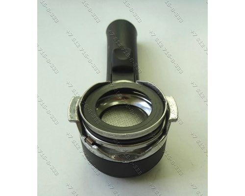 Рожок-ручка для кофемашины Delonghi EC410 EC730 EC200