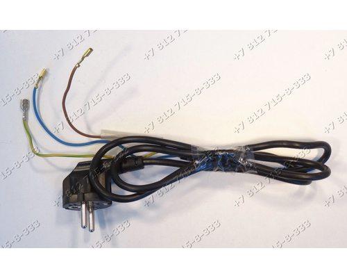 Сетевой шнур для кофемашины Bosch TKA1410 V01