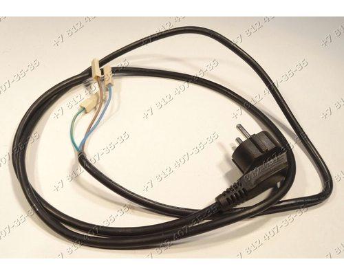 Сетевой шнур для кофемашины Saeco SIN026X