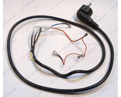 Сетевой шнур для капсульной кофемашины Krups KP1002, KP1002E1/7Z1, KP1006, KP1001, KP1005, KP1007
