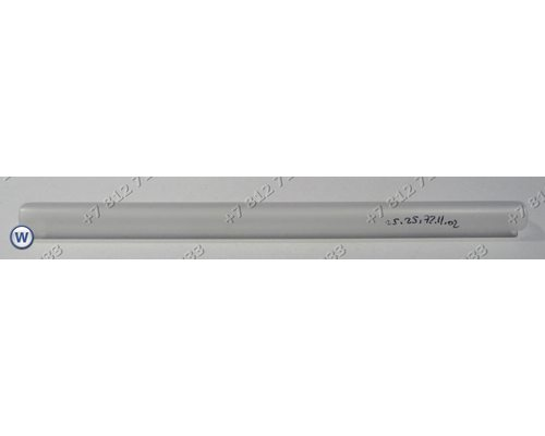 Трубка каппучинатора для кофемашины DeLonghi EAM4500, MAGNIFICA, ECA14500 MAGNIFICA, ECAM23.450.B