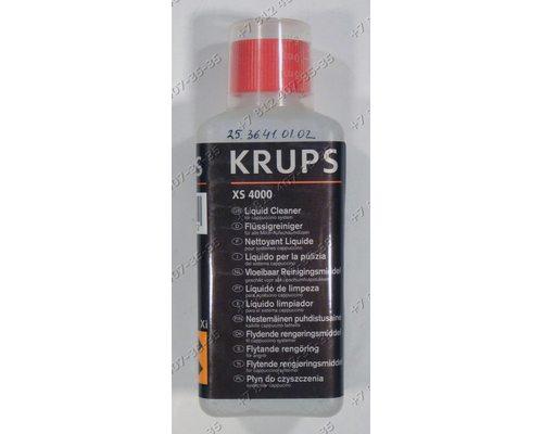 Жидкость чистящая для кофеварок Krups XP725 (XP7250RS) XP724 (XP7240RS) XP720 (XP7200RS(B))