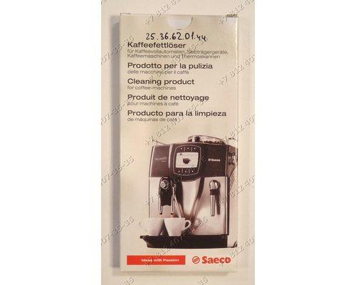 Таблетки для чистки для кофемашины Saeco, Kuppersbusch EKV6600.1M