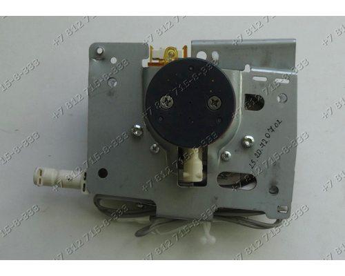 Термоблок в сборе для кофемашины Delonghi ESAM03.110 Esperienza ESAM04.110.B Magnifica