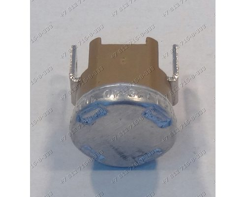 Термостат для кофемашины Delonghi EC155 125 С
