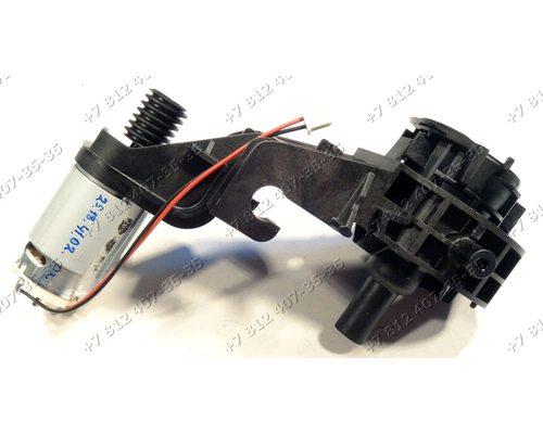 Заварочный узел в сборе с двигателем для капсульной кофемашины Krups XN250110/FB0, XN250110/FB1